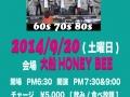 Honey9-20