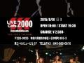 LIVE2000 のコピー.jpg