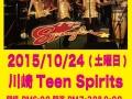 Teen-Spirits.jpg