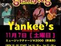 Yankee's.jpg